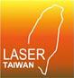 Laser Taiwan 2017